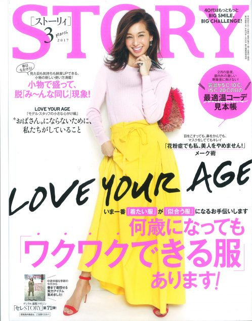 STORY_2013_3_cover