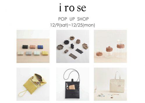 irose_pop_up-001