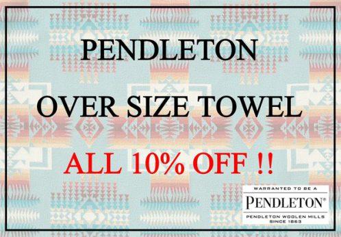 PENDLETON10%OFF