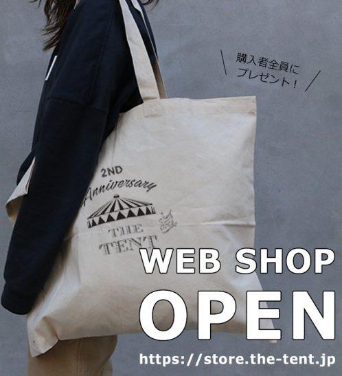 open_bnr