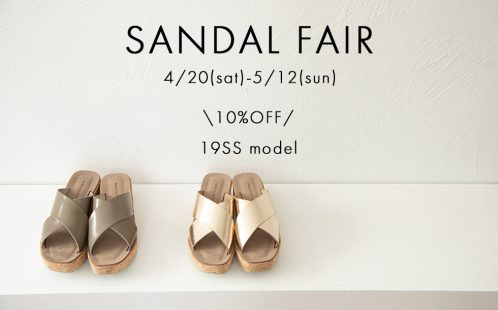 sandal_fair_hero