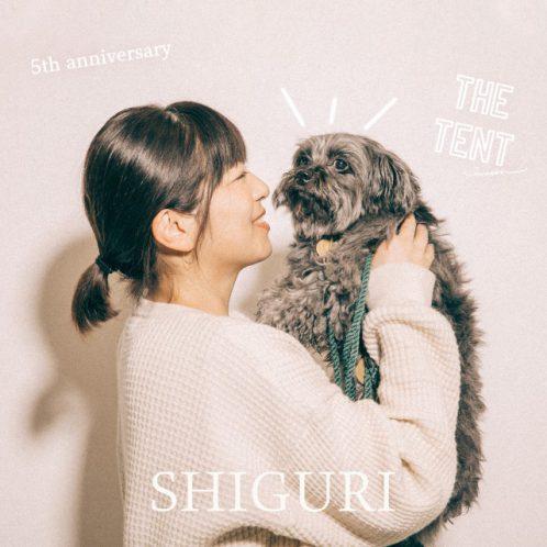 shiguri
